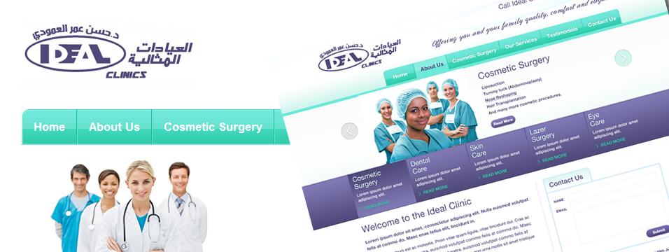 Hospital Website Design